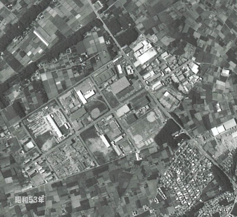 狭山工業団地工業会 航空写真(1978年)